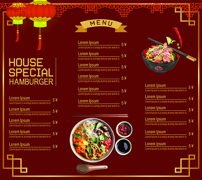 Chinese House Special